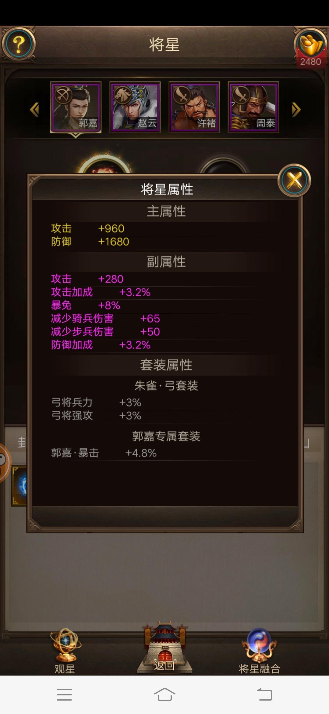 Screenshot_20190106_172020.jpg