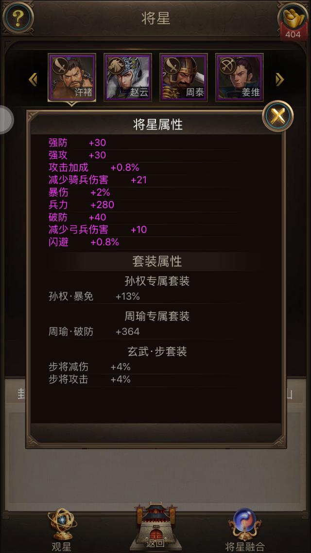 7121A286-0EA4-4293-89DE-3A5E2E8ED8A8.png