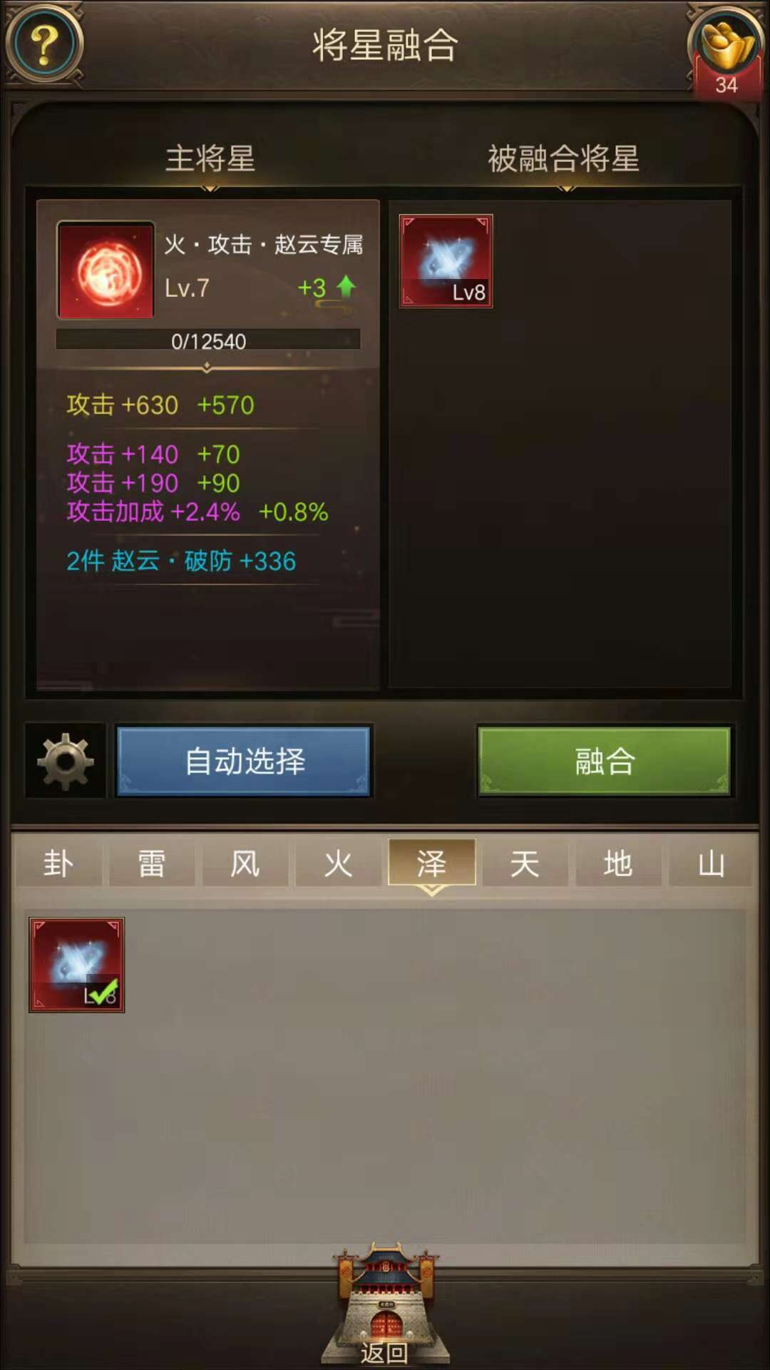 mmexport1546929769584.jpg