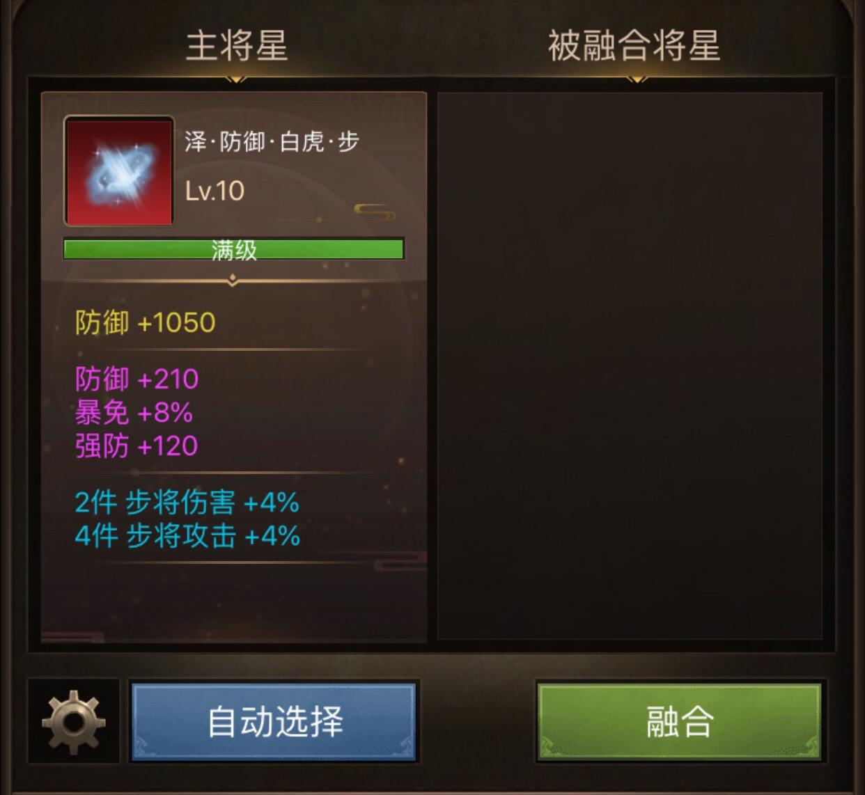C8F63AB4-24E6-40BF-950C-15729A9586B4.jpeg