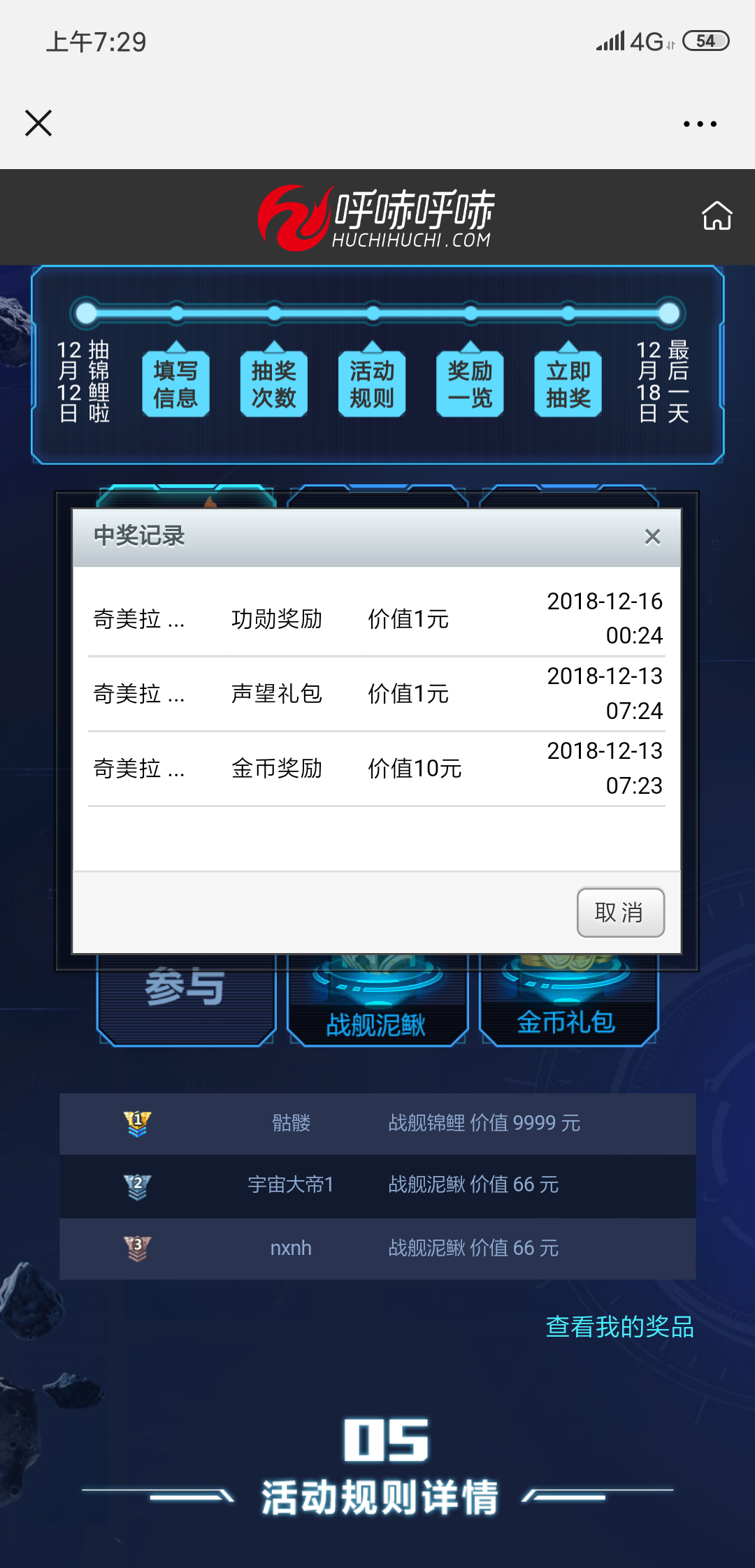 Screenshot_2019-01-10-07-29-42-398_com.tencent.mm.png