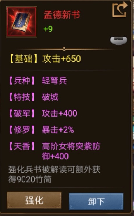 Screenshot_20190113_152527.jpg