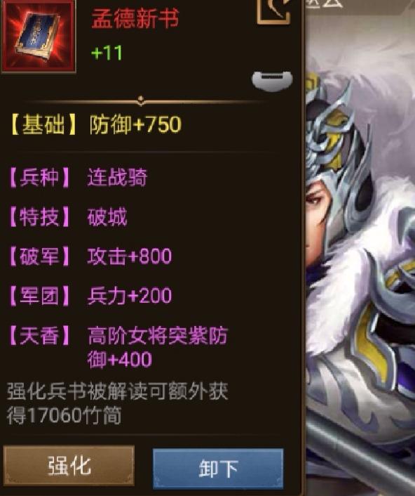 Screenshot_20190114_120646.jpg