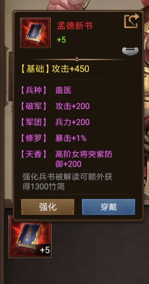 IMG_20190120_230856.jpg