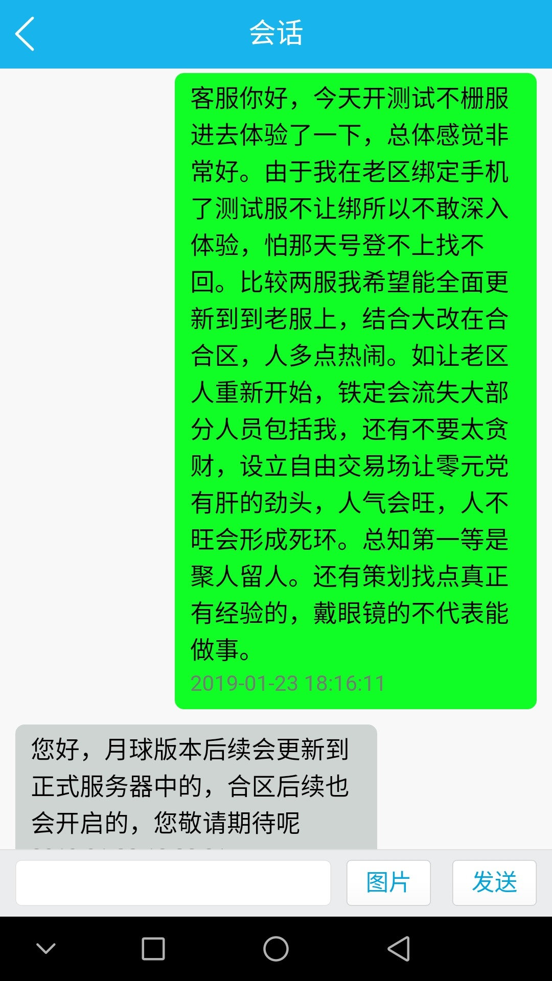 Screenshot_20190124-194010.jpg
