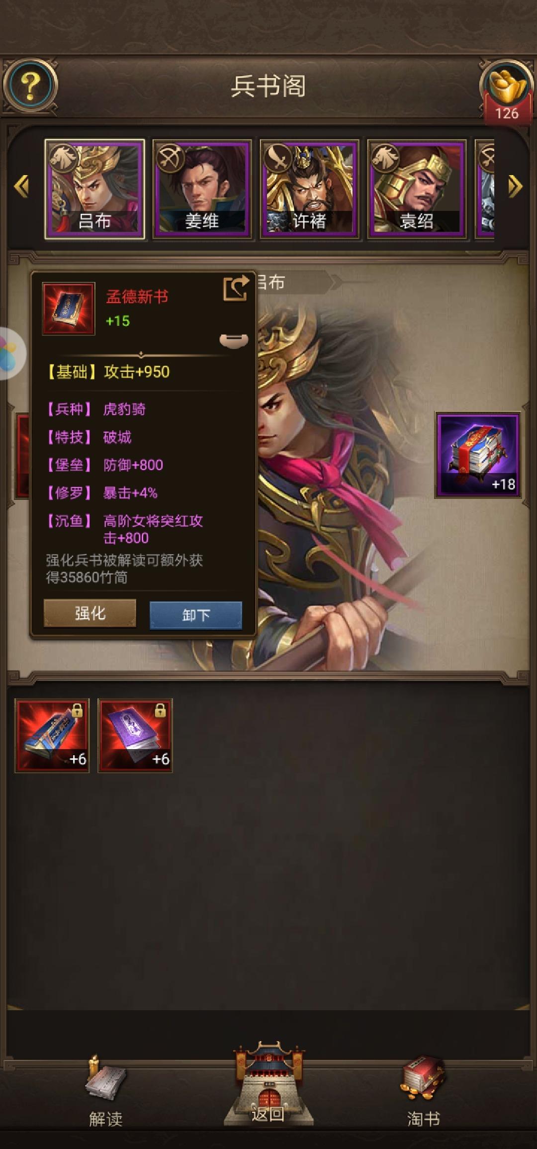Screenshot_20190128_215916_juedi.tatuyin.rxsg.huawei.jpg