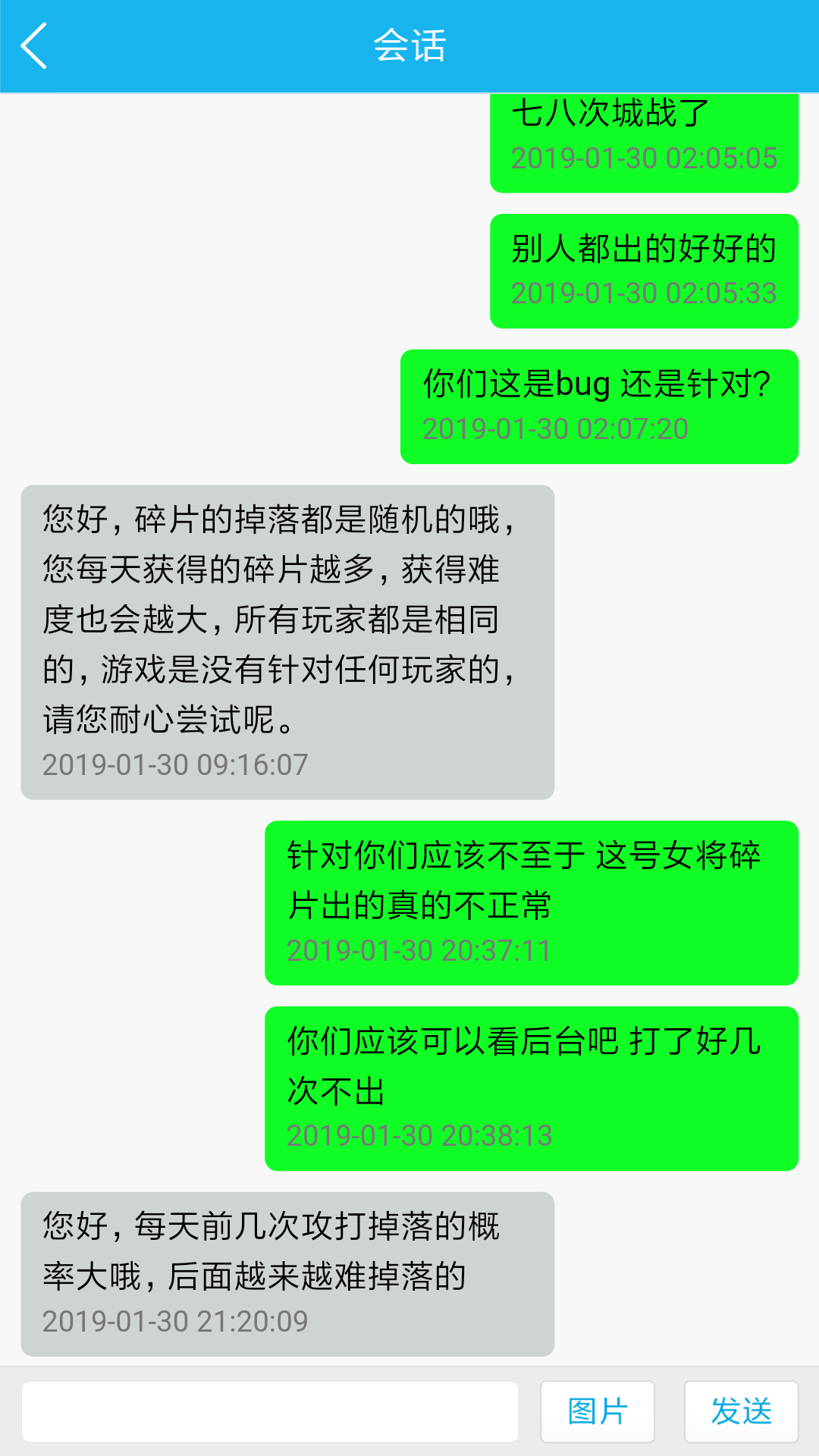 Screenshot_2019-01-31-01-26-45-605_com.jedigames.p16.mi.png