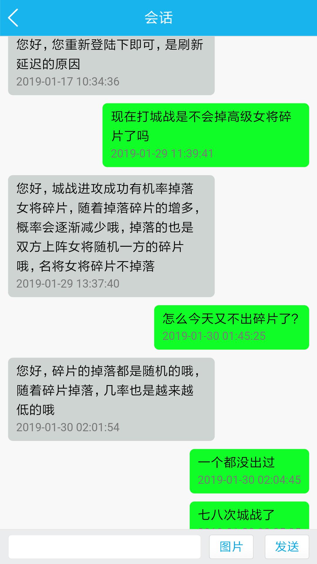 Screenshot_2019-01-31-01-26-41-067_com.jedigames.p16.mi.png