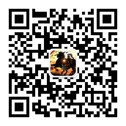 qrcode_for_gh_554785569da0_258 (1).jpg