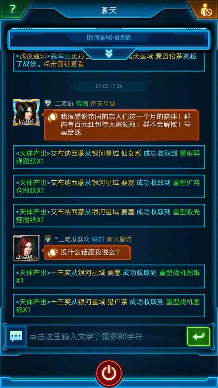 Screenshot_20190202_174316_cll.jpg