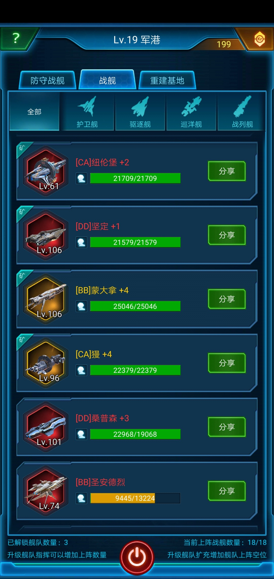 Screenshot_20190206_103013_com.tencent.tmgp.p16s.jpg