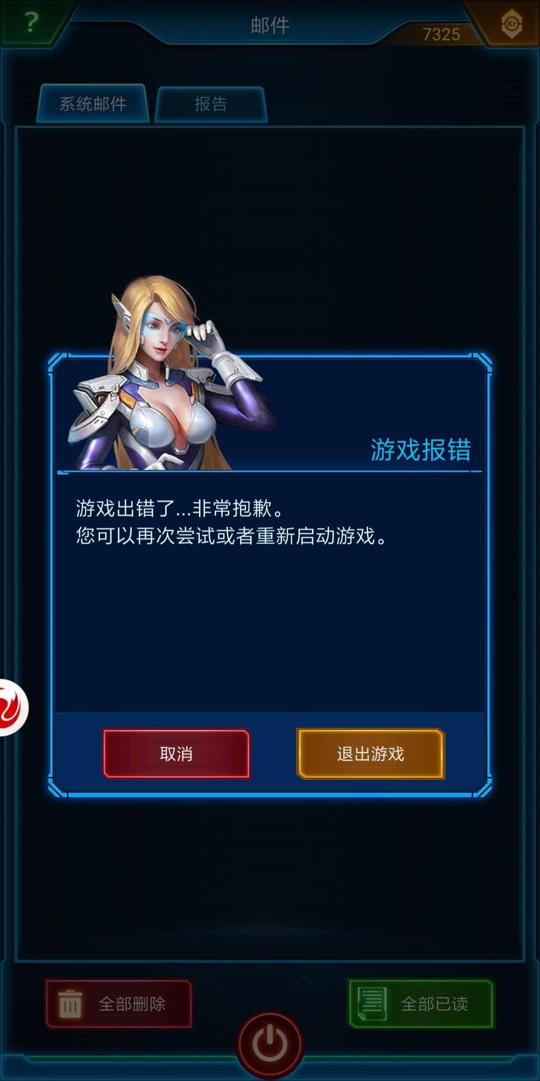 mmexport1549465765389.jpg