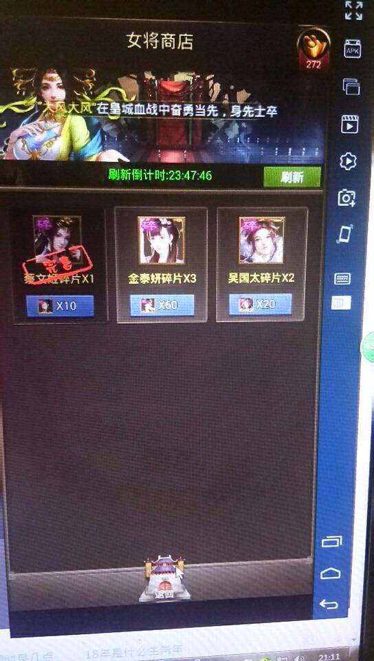 wx_camera_1549631534120.jpg