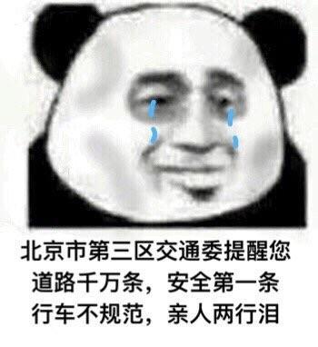 u=2646203941,4010538859&fm=11&gp=0.jpg