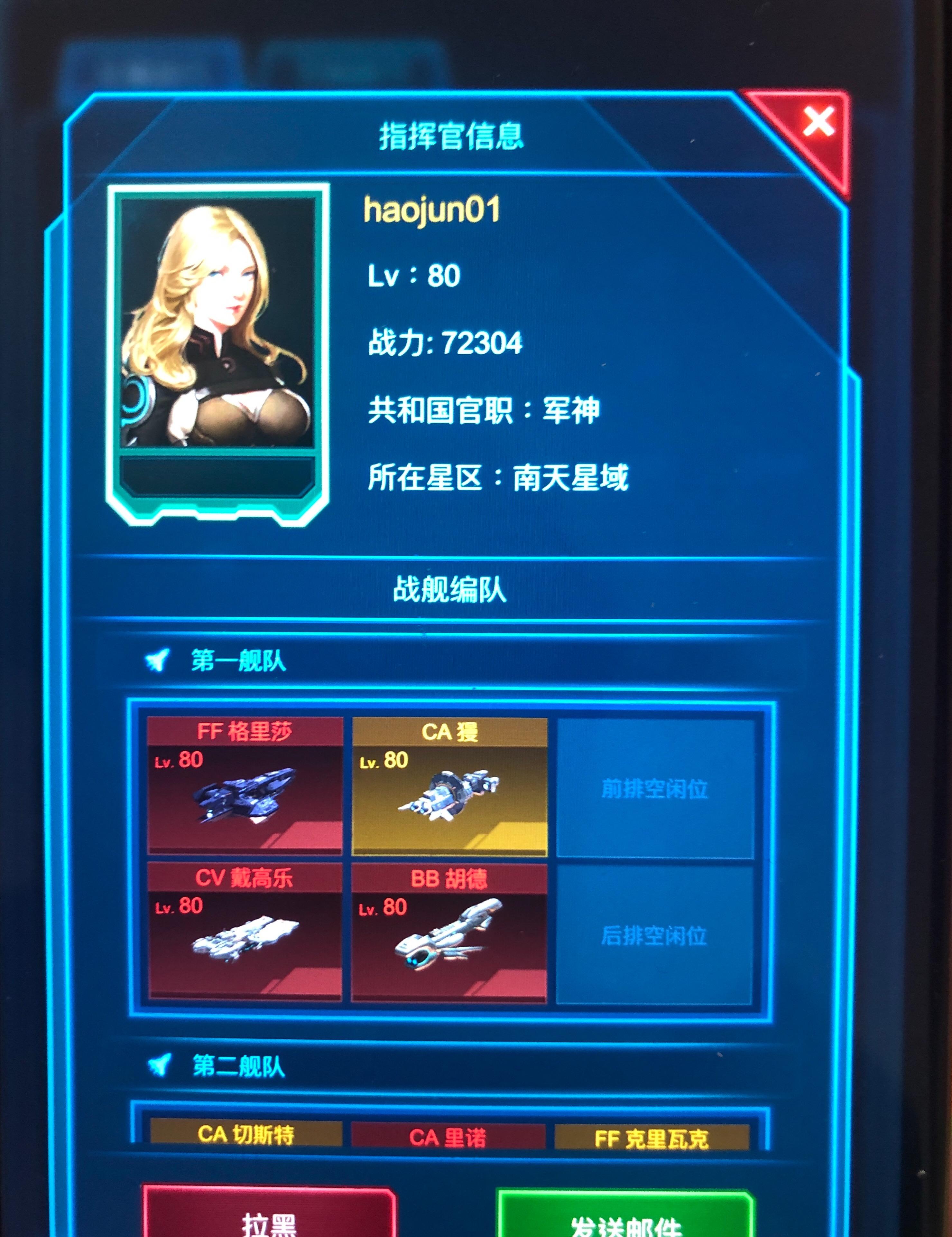 EAB7CA6D-58C1-466C-AB35-CC194B9188F4.jpeg