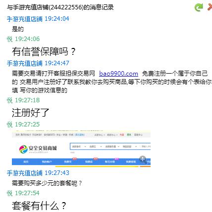 QQ截图20190227200945.png