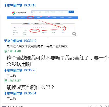 QQ截图20190227201006.png