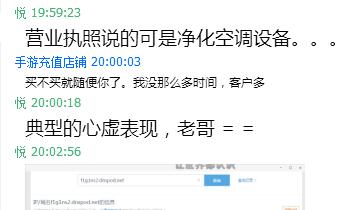 QQ截图20190227201123.png