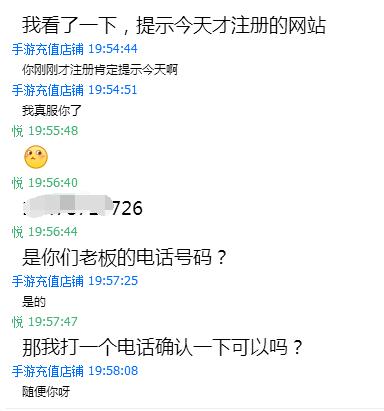 QQ截图20190227201110.png