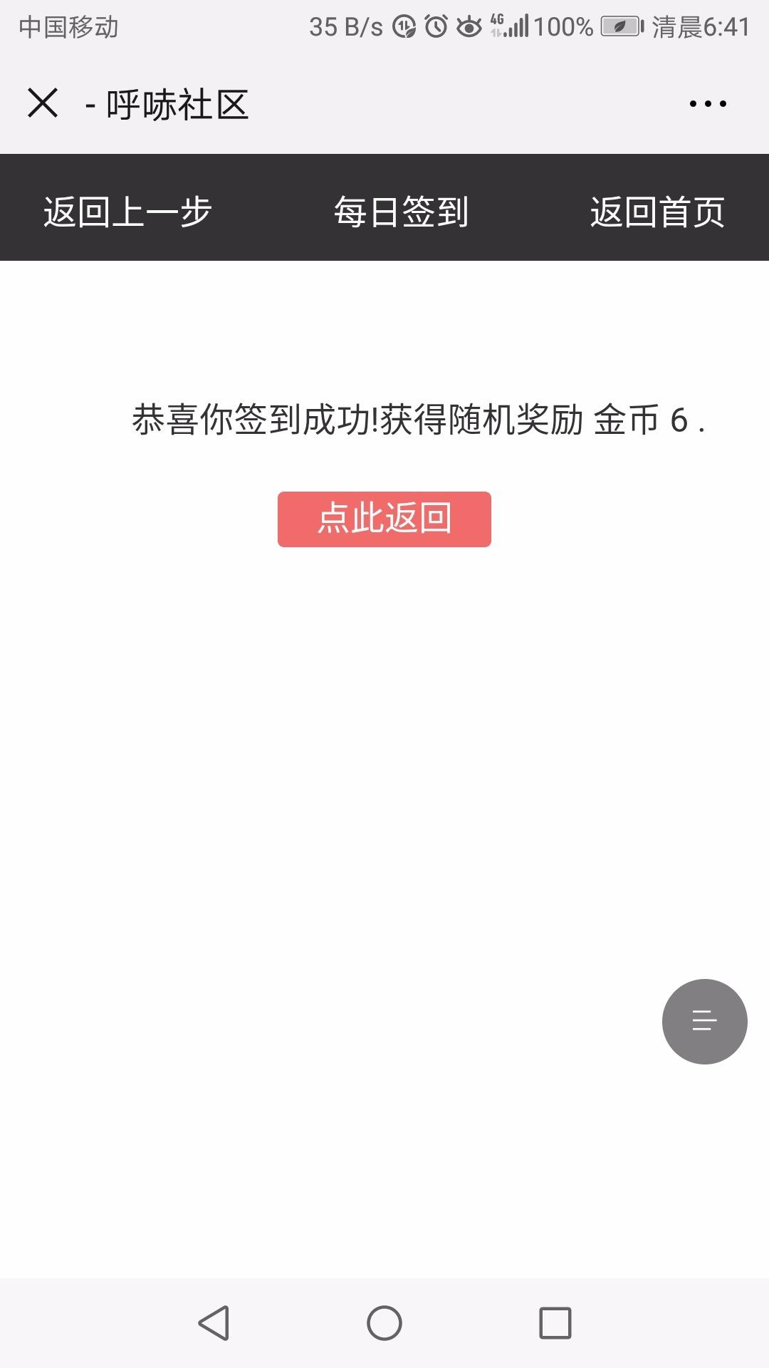 Screenshot_20190302-064146.jpg