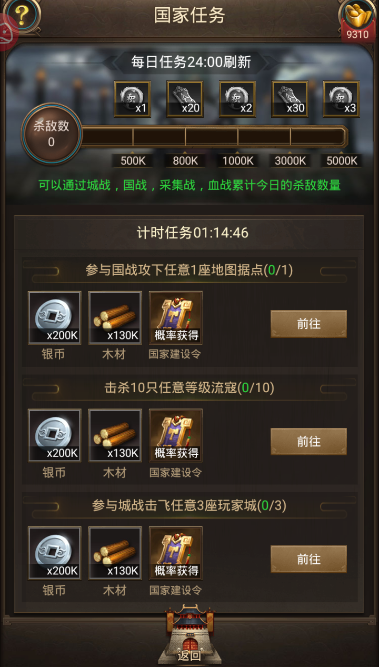 1551671131(1).png