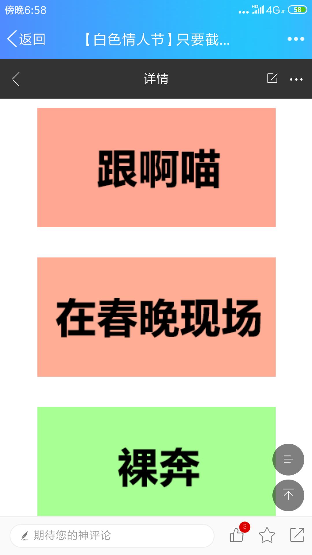Screenshot_2019-03-13-18-58-24-172_com.tencent.mobileqq.png