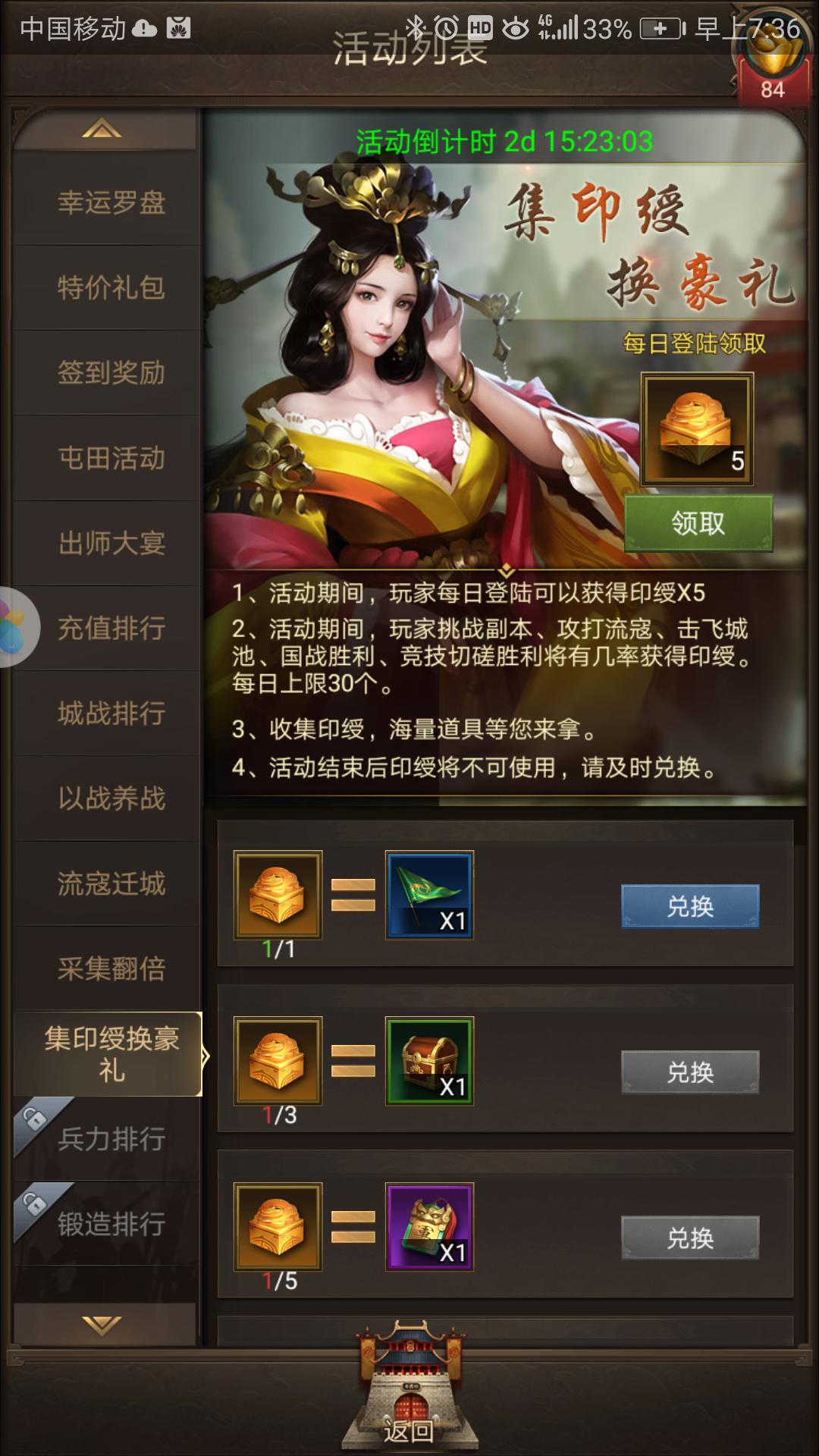 Screenshot_20190220-073657.png