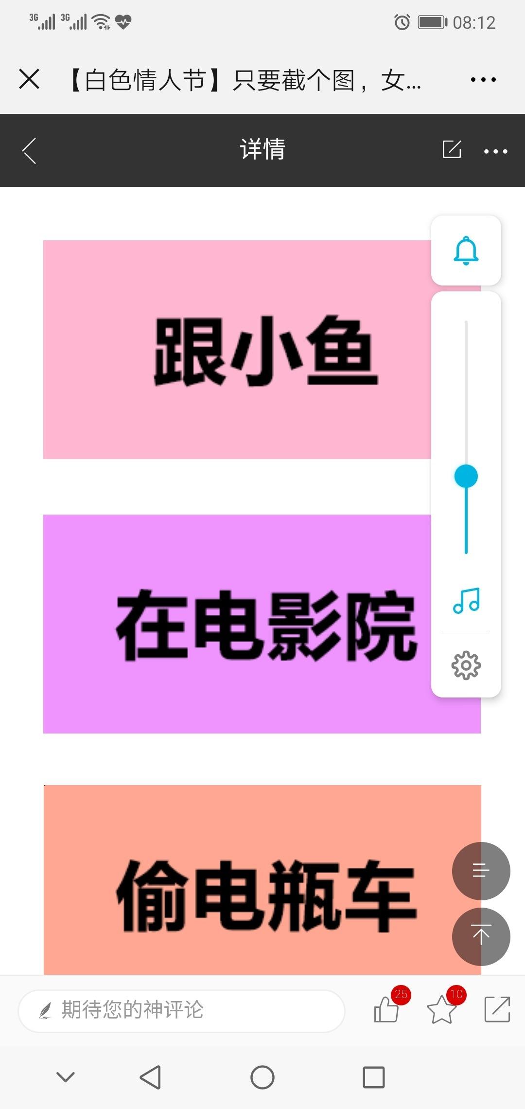Screenshot_20190314_081228_com tencent mm.jpg
