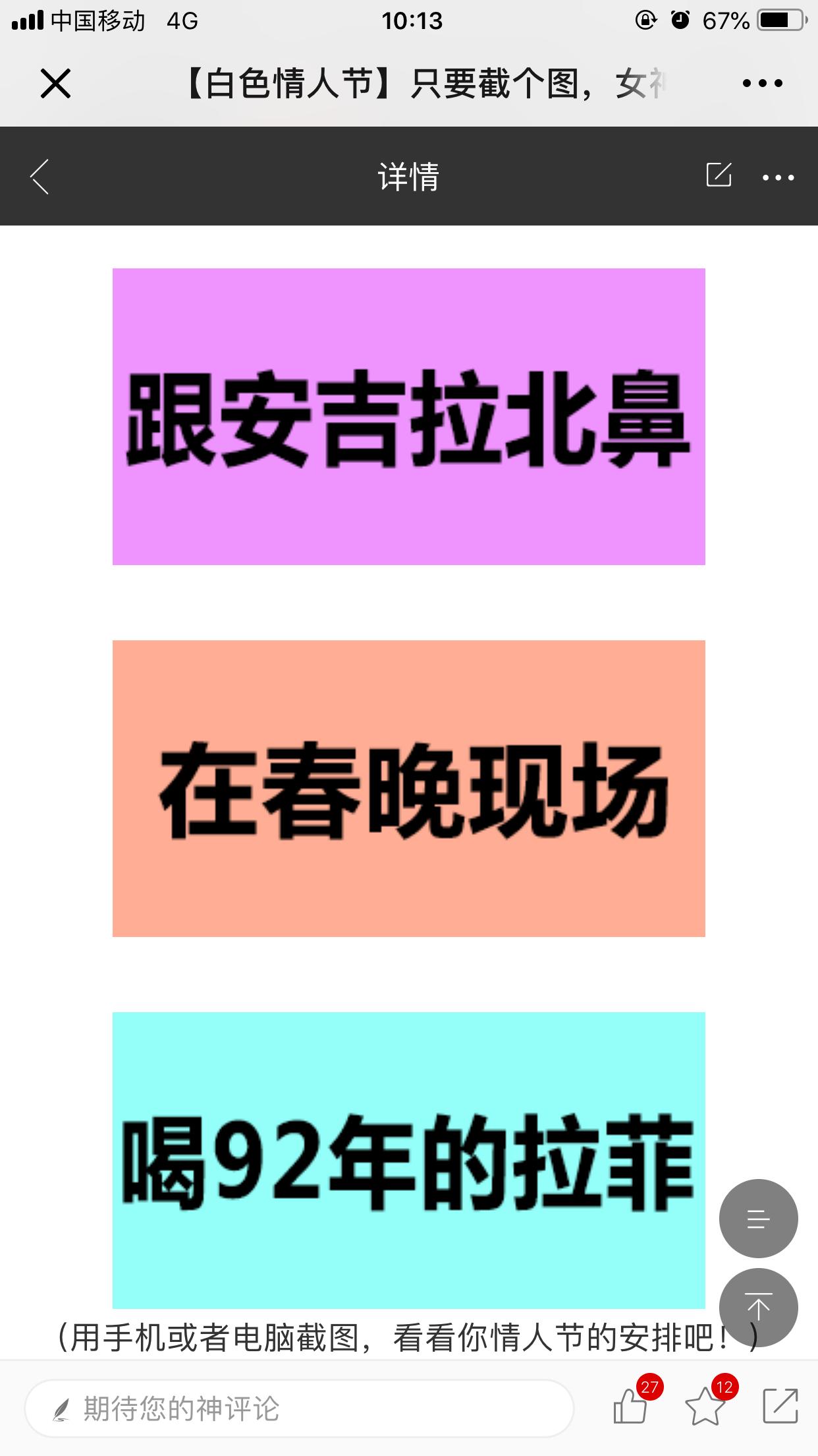 A55CF7A6-C3D1-4E2A-A830-A5D2E86087A6.png