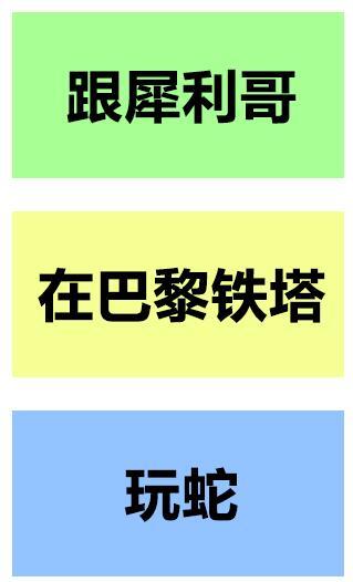 白6.jpg
