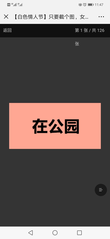 Screenshot_20190314-114747.jpg