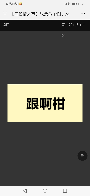 Screenshot_20190314-115103.jpg
