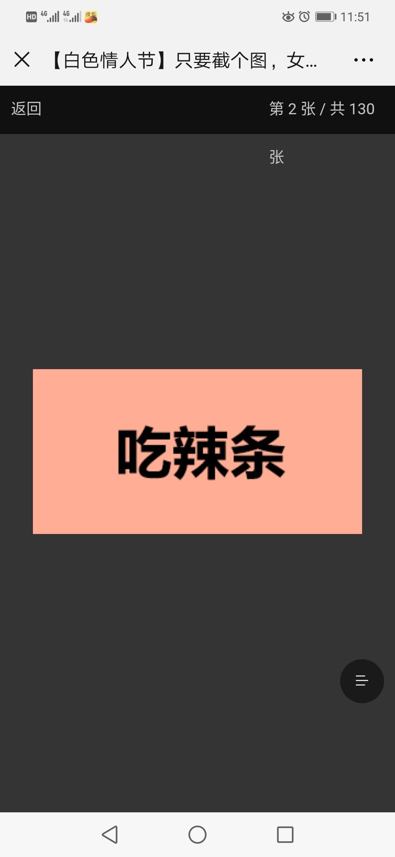 Screenshot_20190314-115118.jpg