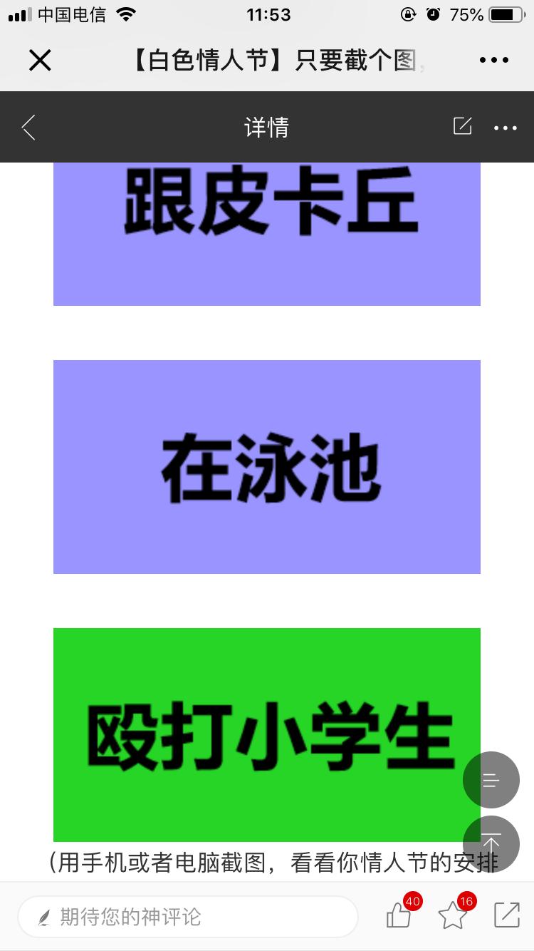 3C7F6464-BBD0-4934-ABEE-C0493FFF55F7.png