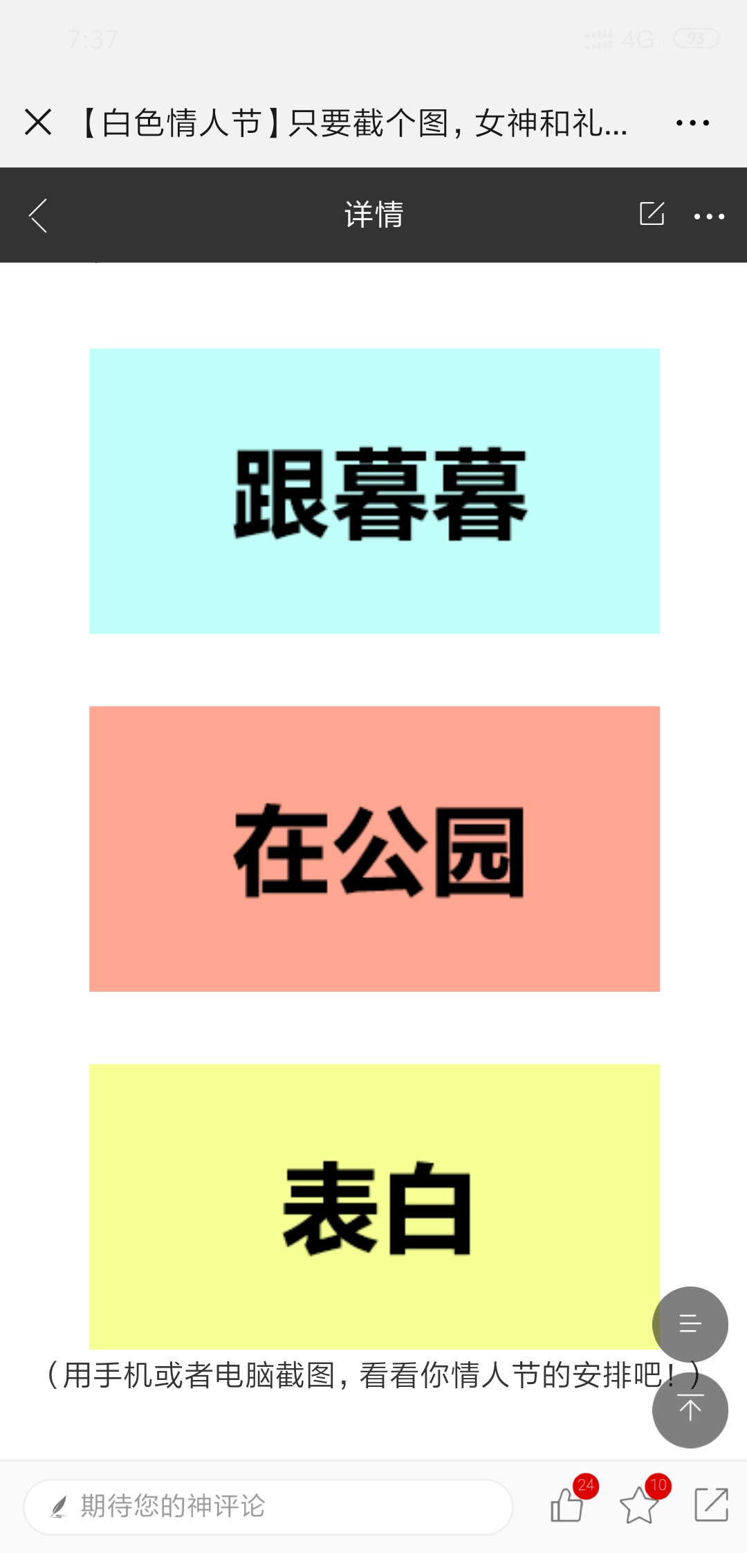Screenshot_2019-03-14-07-37-50-589_com.tencent.mm.png