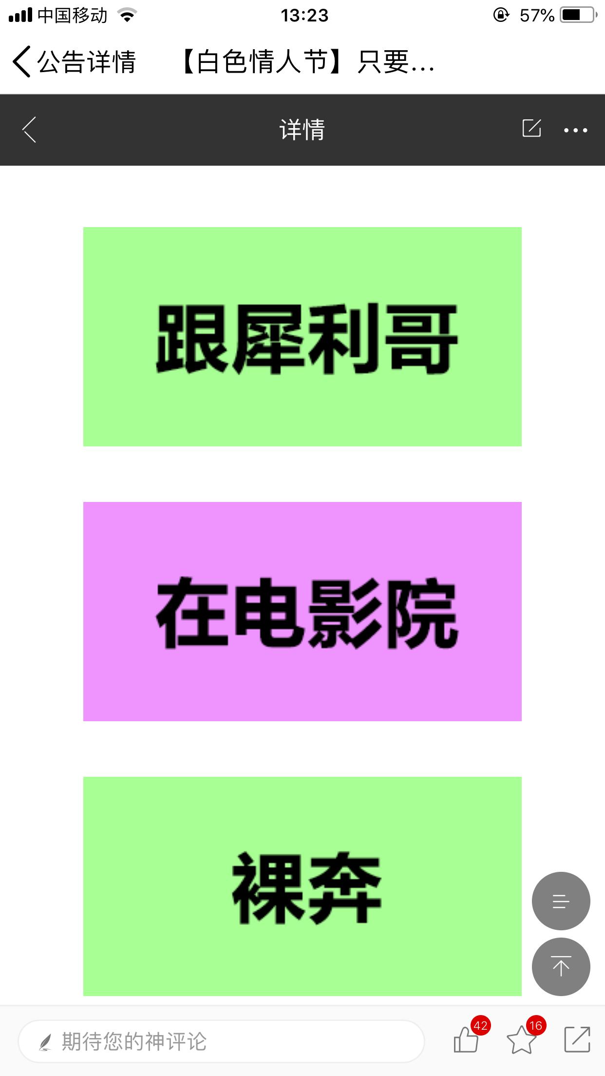 15D26044-1DAB-4808-9C5E-71D5E215DFDA.png