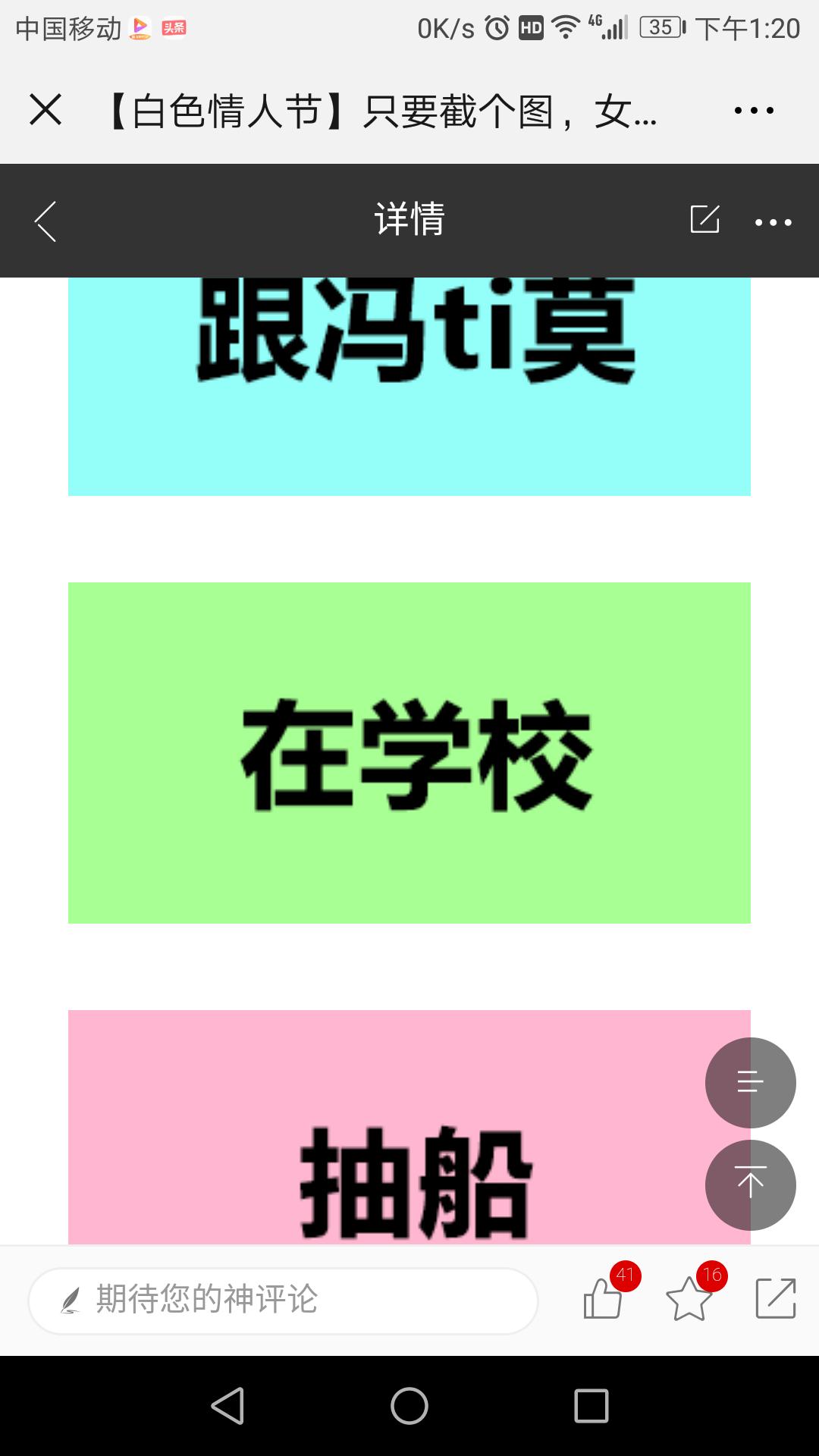 Screenshot_20190314-132023.png