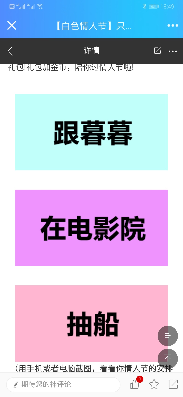 Screenshot_20190313_184935_com.tencent.mobileqq.jpg