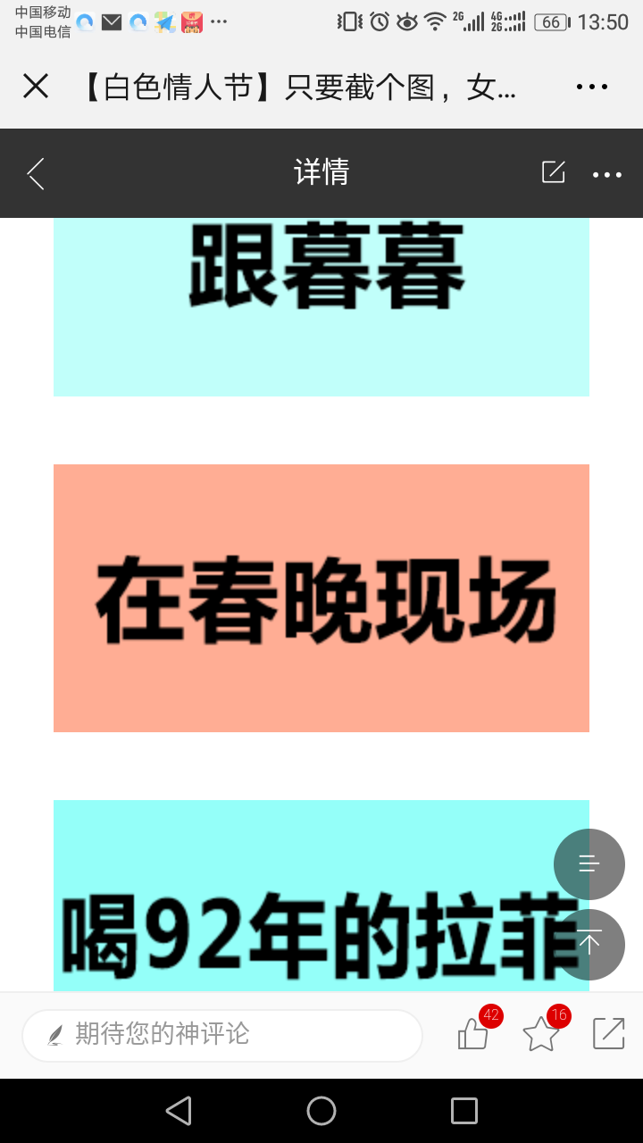 Screenshot_20190314-135035.png