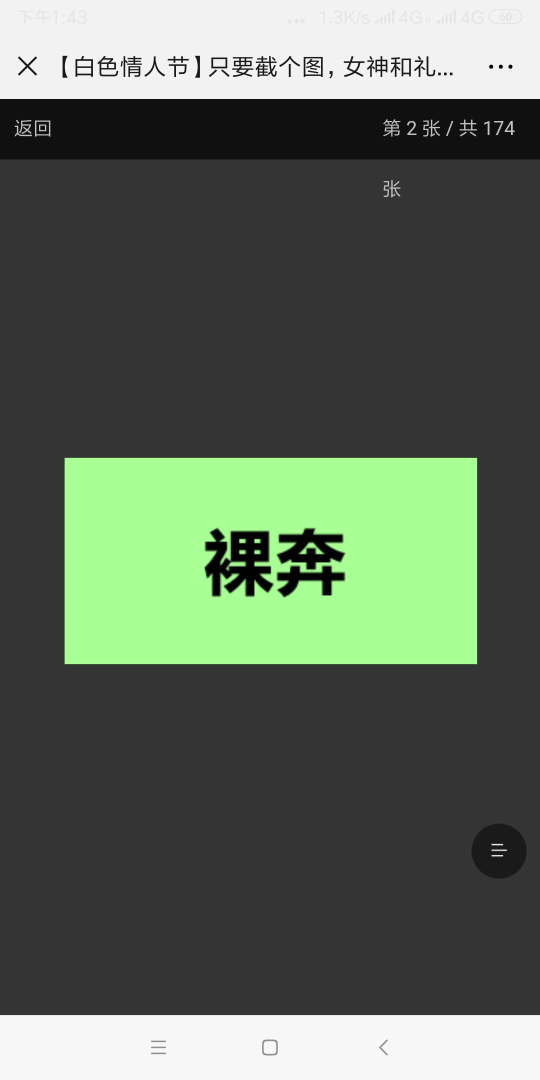 Screenshot_2019-03-14-13-43-26-654_com.tencent.mm.png