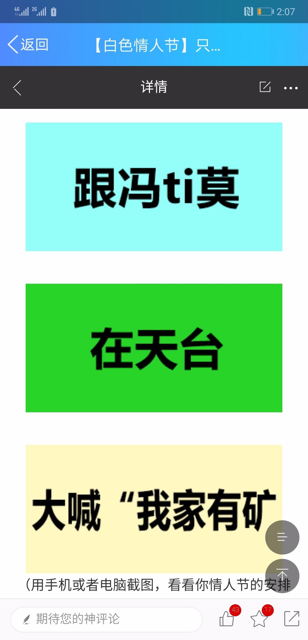 Screenshot_20190314_140709_com.tencent.mobileqq.jpg