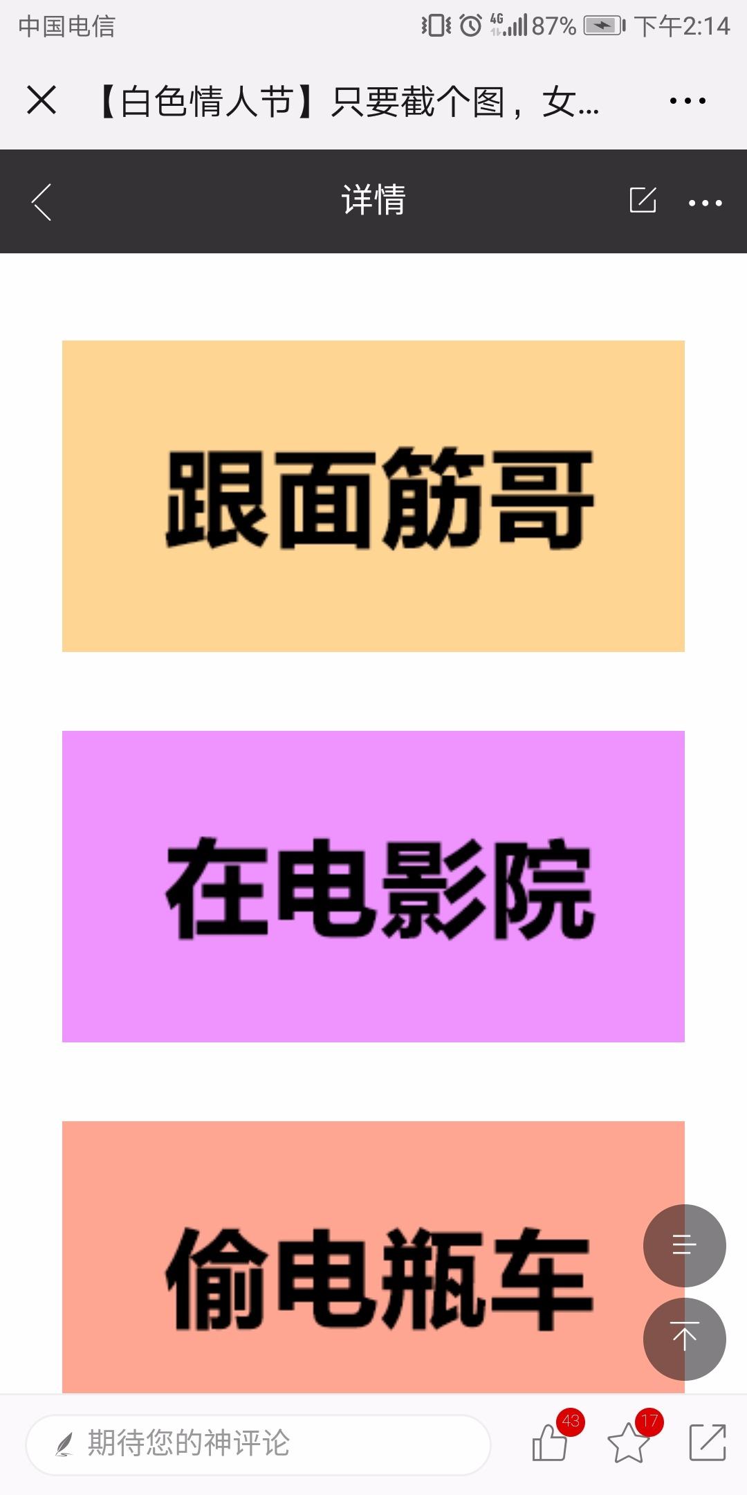 Screenshot_20190314-141409.jpg