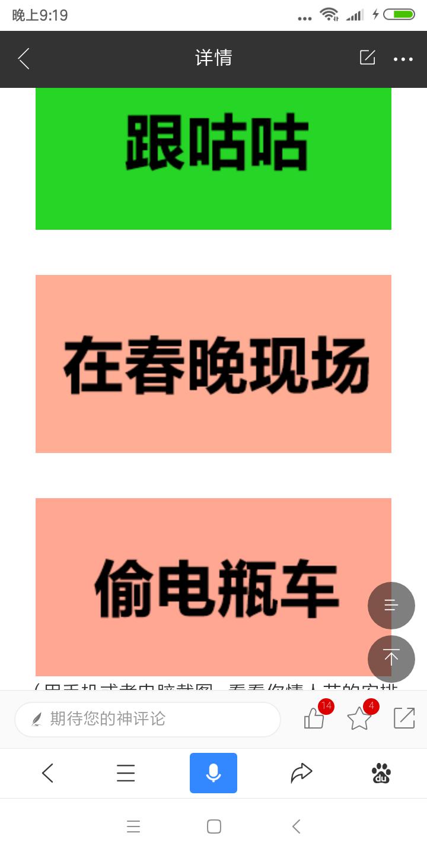 Screenshot_2019-03-13-21-19-51-259_com.baidu.searchbox.png
