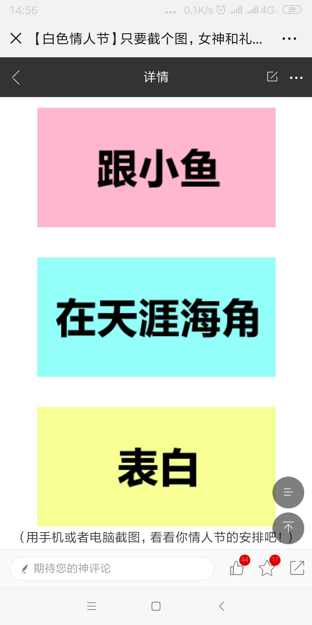 Screenshot_2019-03-14-14-56-17-595_com.tencent.mm.png