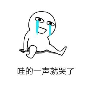 u=130389385,2822269113&fm=26&gp=0.jpg