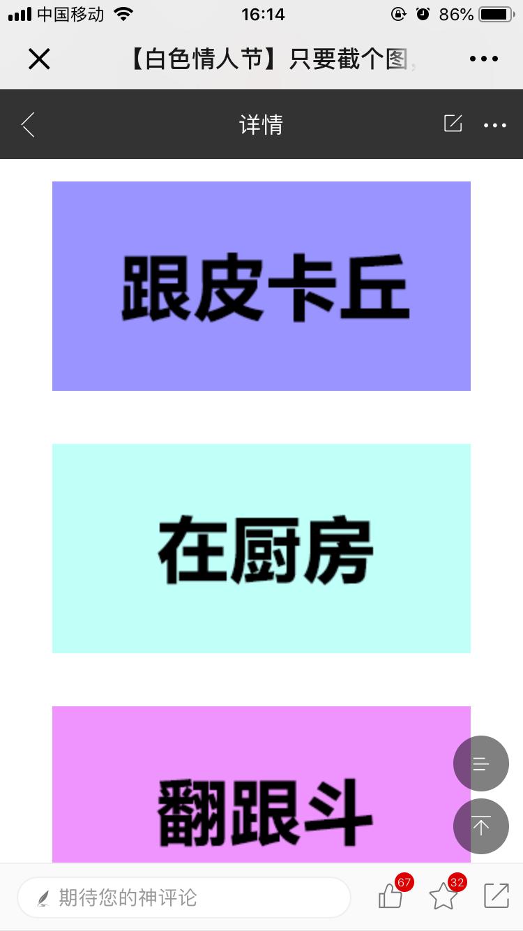 ACCADD8E-8716-4D03-8F6E-4D8B0E73F8C4.png