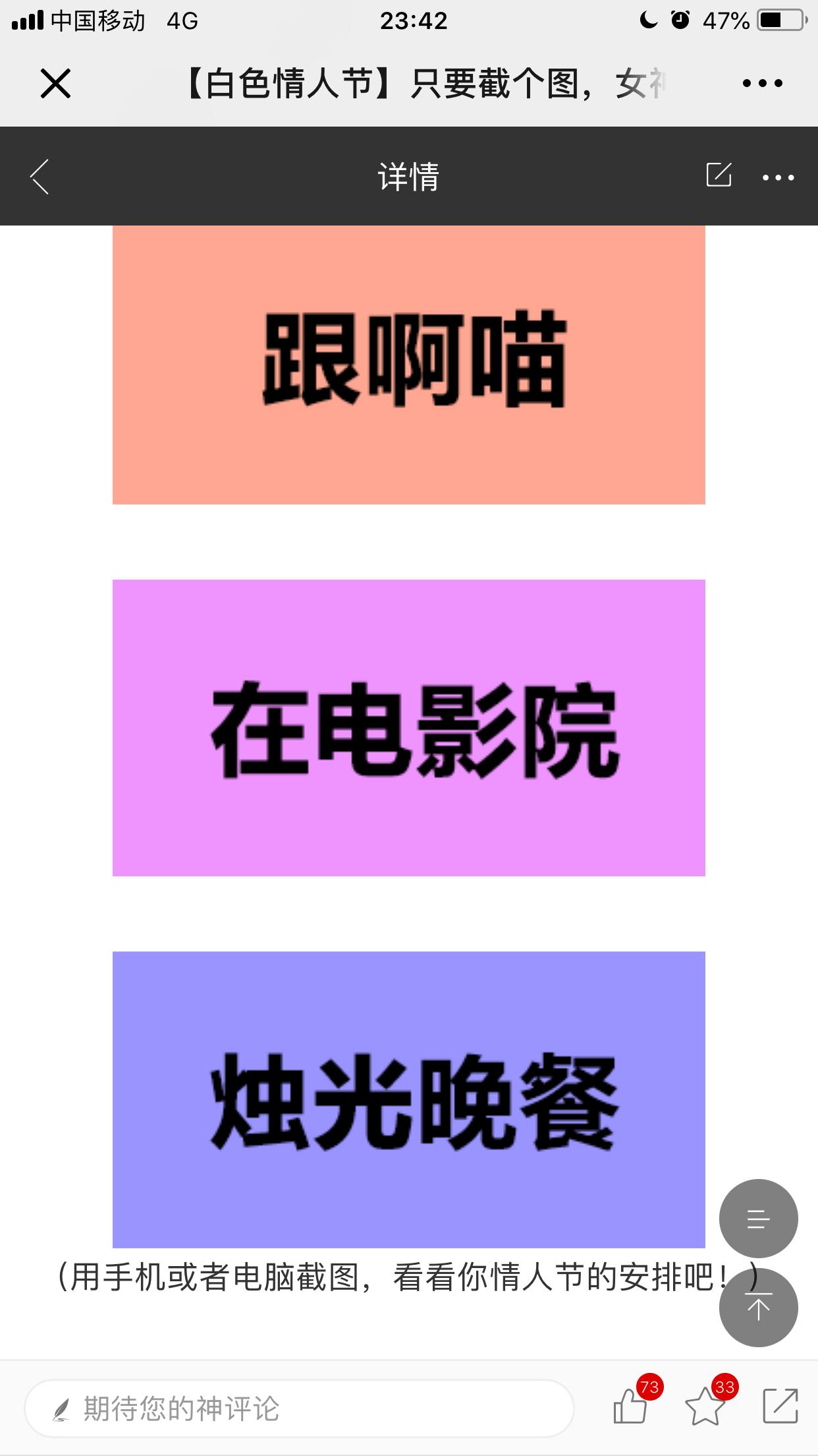 FB793D0D-B328-49E2-A221-D4F7F560031D.png