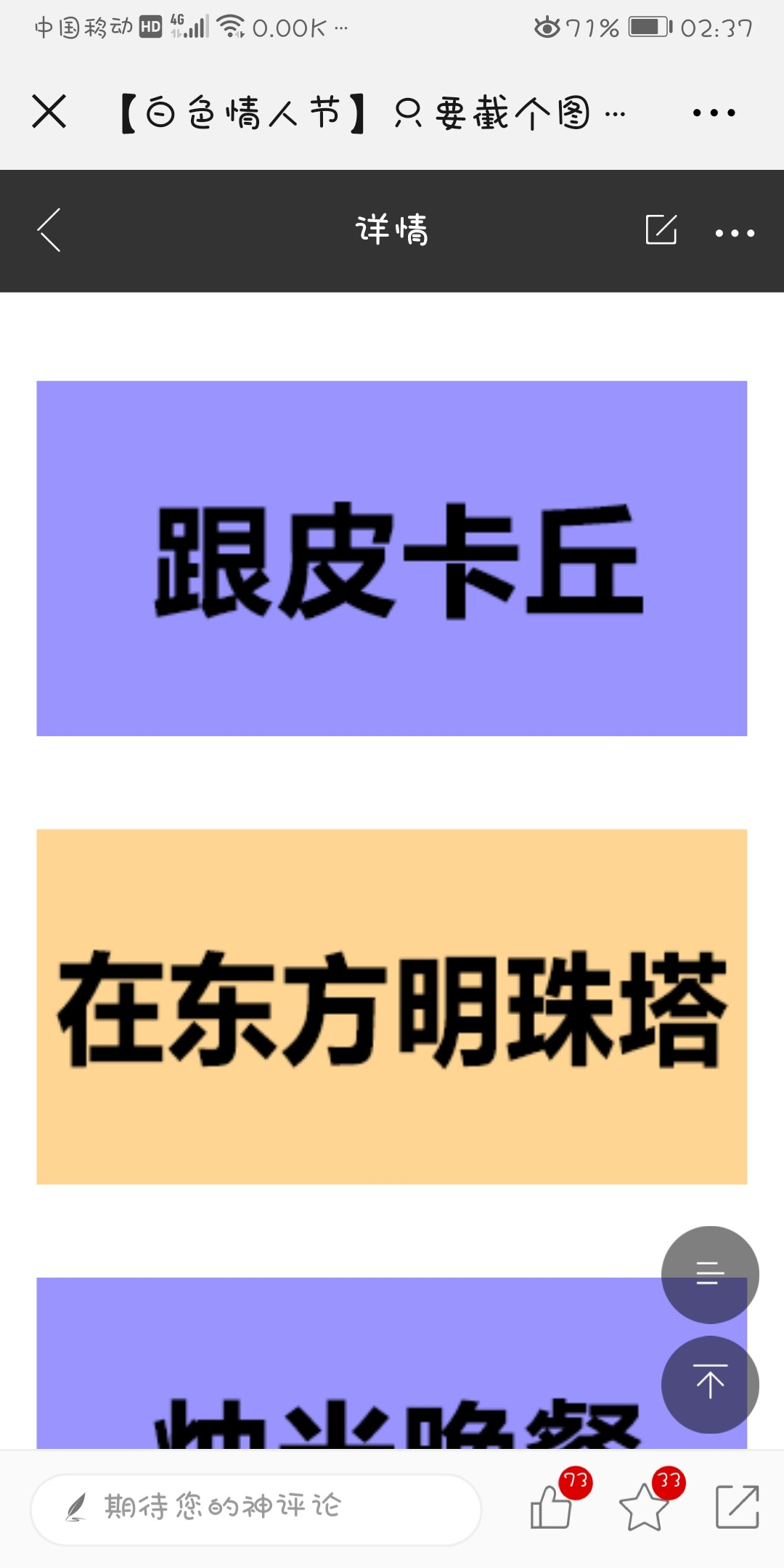 Screenshot_20190316_023710_com.tencent.mm.jpg