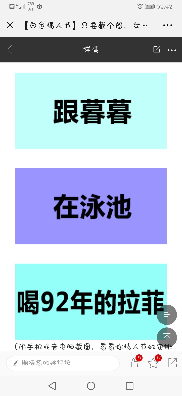Screenshot_20190316_024257_com.tencent.mm.jpg