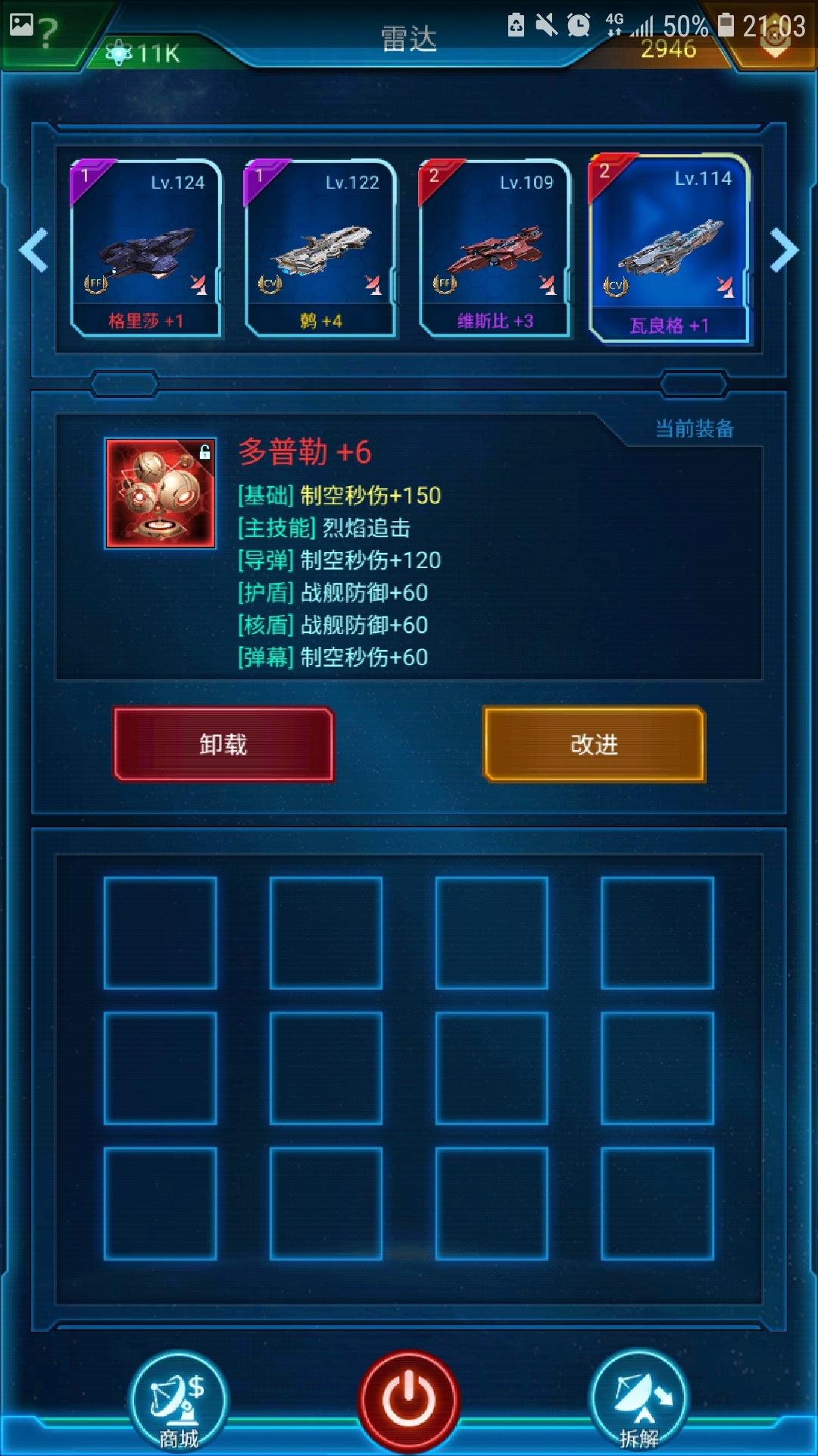 Screenshot_20190317-210302.jpg